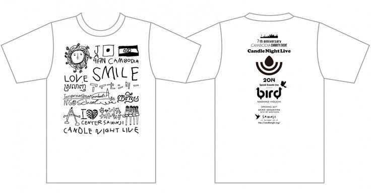 キャンドルナイトライブのブログ『CNL'14 イベントTシャツ 発表!』ページです
