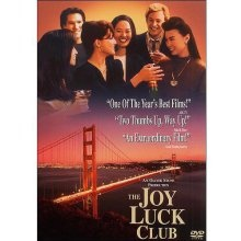the best the joy luck club ideas amy tan  the 25 best the joy luck club ideas amy tan fathers and daughters book and mother daughter image book