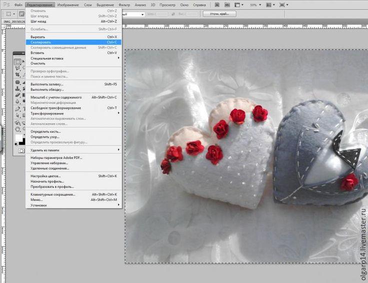 Учимся работать в Photoshop «с нуля» - Ярмарка Мастеров - ручная работа, handmade