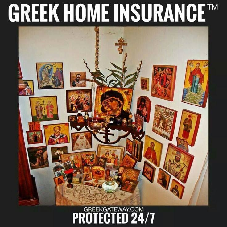 Greek Home insurance, good one, funny lol