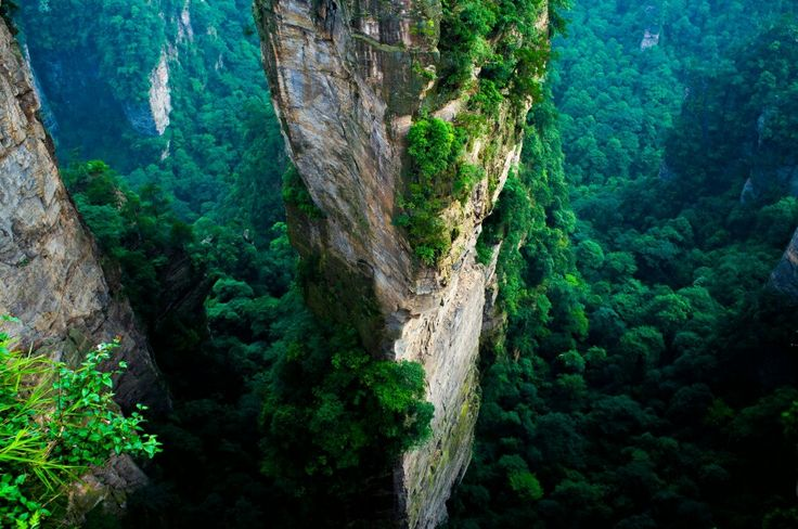 Avatar helyszínek egyike