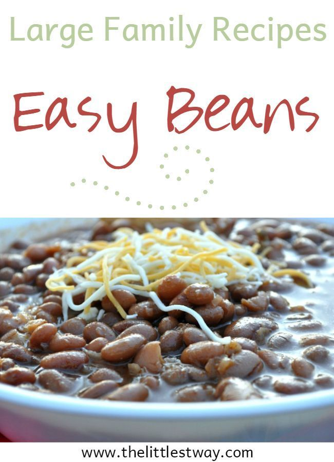 Looking for large family recipes or enough to feed a crowd? Here is a simple, economical and extremely tasty recipe for easy pinto beans.
