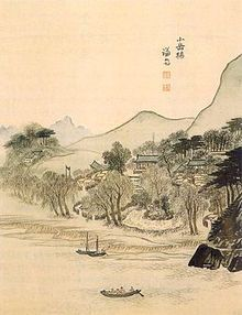 Jeong Seon - Wikipedia, the free encyclopedia