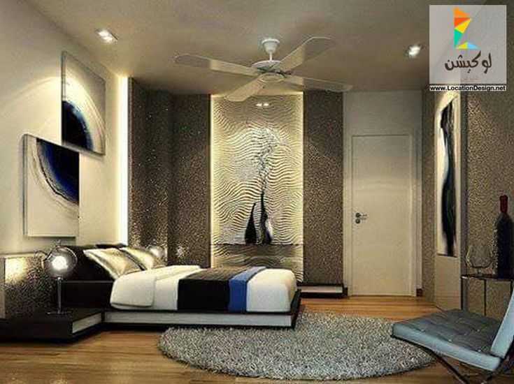 Contemporary Bedroom With Modern Lighting And Table Lamps