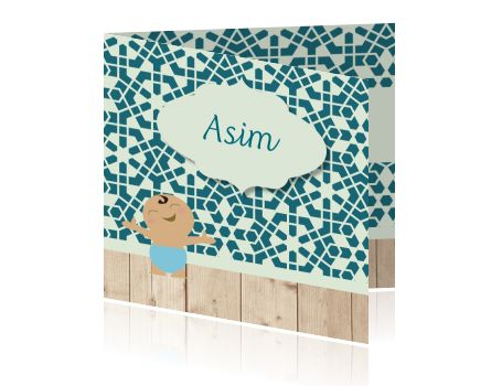 Islamitisch geboortekaartje tegeltjes jongen