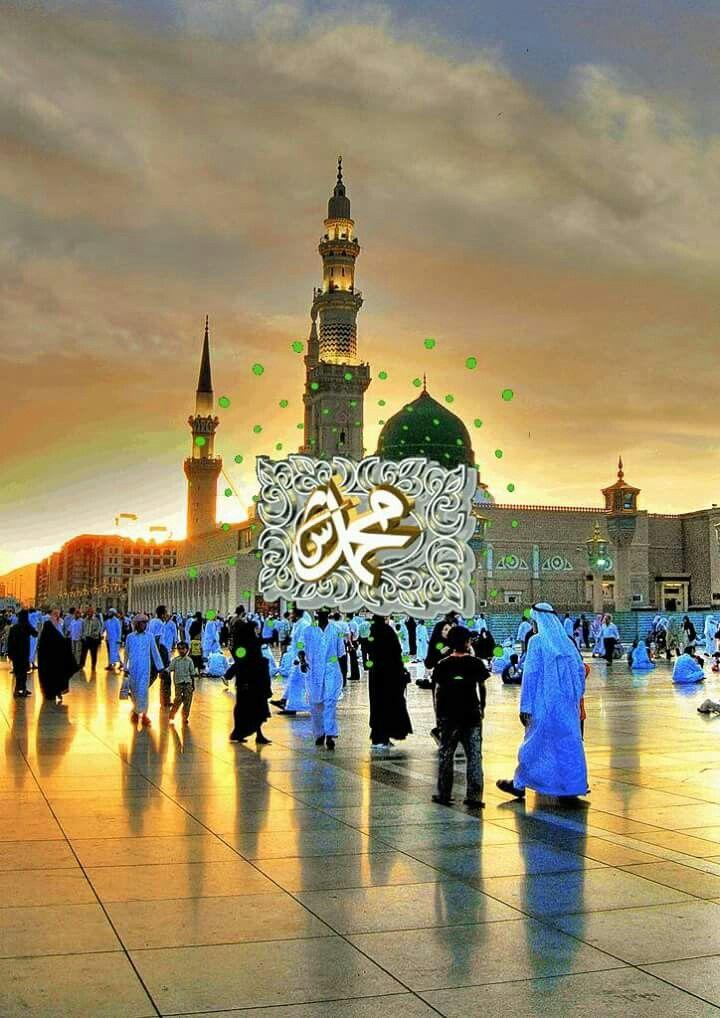 Muhammad (saw)❤