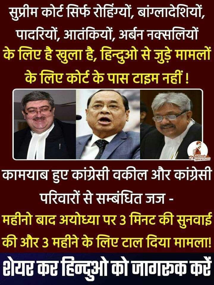 Pin By Rishi Kumar On Congress Funny Memes Keep Smiling Memes