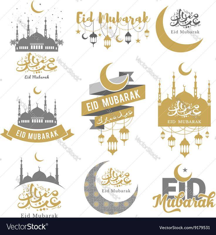 Vector image of EID Mubarak emblems set Vector Image, includes logo, icon, lamp, card & holiday. Illustrator (.ai), EPS, PDF and JPG image formats.