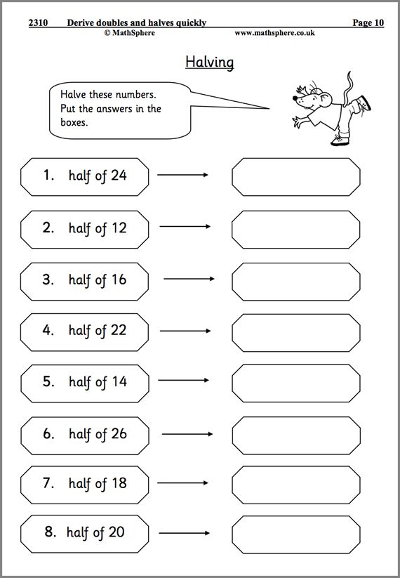doubling and halving maths worksheet school ideas pinterest math worksheets worksheets. Black Bedroom Furniture Sets. Home Design Ideas