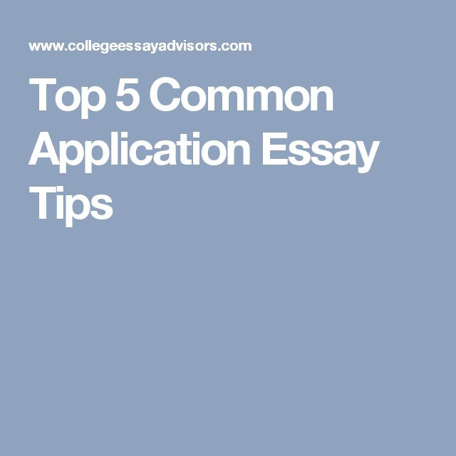 31 best college essays images on Pinterest College application - college essay examples