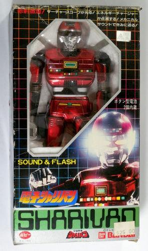 """Sharivan """"Sound & Flash"""" ver."""