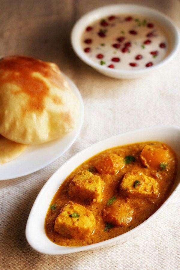 paneer tikka masala – restaurant style #indian #paneer