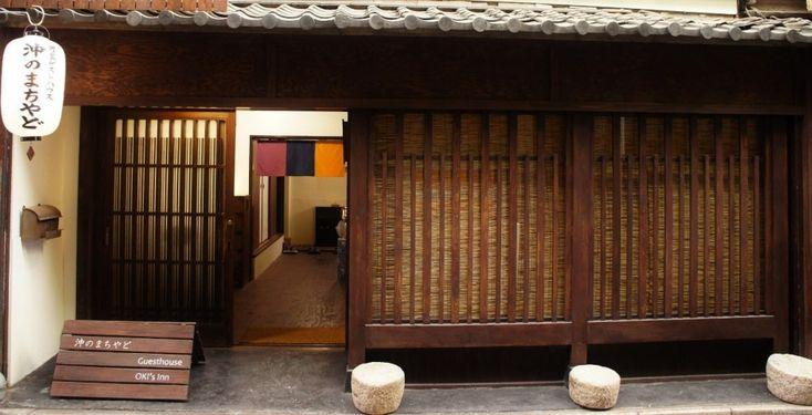 沖之 Machiyado 是由大正時代住宅改造而成的旅館。住在這可以感受到從前的京都和人們的生活作息。通過白川的柳並木,推薦您到祇園、清水寺附近散散步。費用:房間一人2300 日圓。冰箱、微波爐、烤箱、燒開水的水壺都可以隨意使用。廁所、浴室及洗臉台是共用的。附近也有公共澡堂可以使用。  地址:京都府京都市東山区古川町542番地2