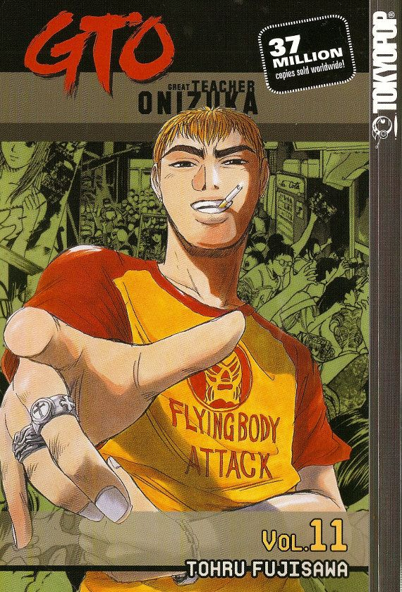 GTO: Great Teacher Onizuka  11 by RetroBooksUK on Etsy