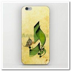 Arabic_Calligraphy_yellow_iphone6_case