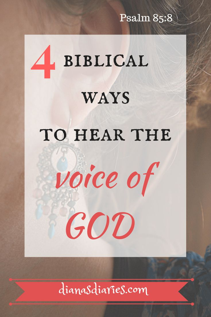 How can we hear the voice of God in today's busyness? Why is it necessary to hear God's voice? Voice of God | God's voice | Speak Lord