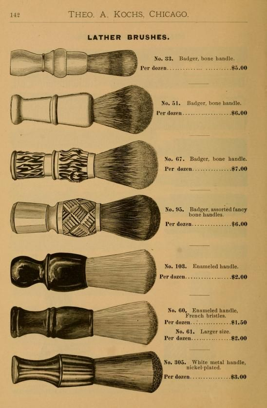 Illustrated catalogue of barbers' supplies