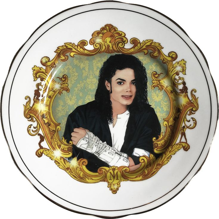 The King of Pop - Vintage Fine Bone China  plate - #0587 by ArtefactoStore on Etsy