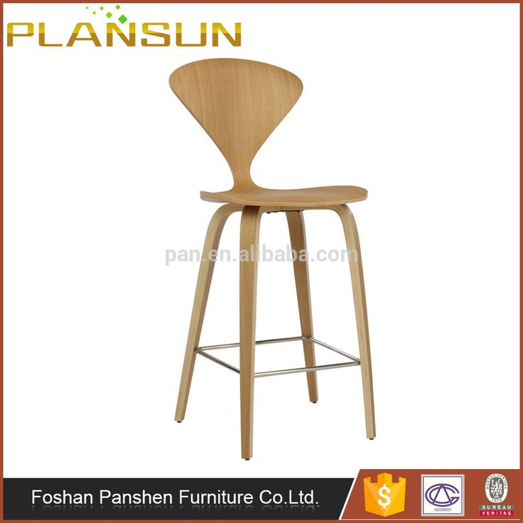 stylish midcentury walnut veneer plywood Norman Cherner DWR Counter bar Stool