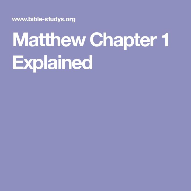 Matthew Chapter 1 Explained