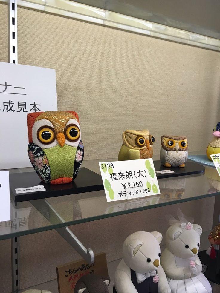 Традиционные японские куклы и современная индустрия японских игрушек - Ярмарка Мастеров - ручная работа, handmade