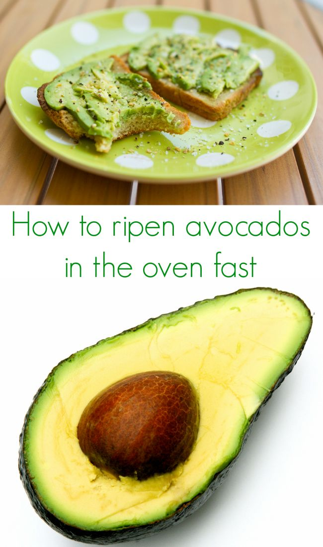 How to Ripen Avocados in the Oven Fast - super-simple tutorial that shows you how to fully ripen avocados in the oven in less than one hour! | www.pinkrecipebox.com