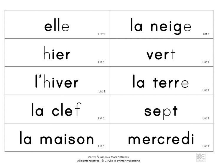 Download this amazing #French #wordwork resource for kindergarten, grade one and  grade two children. Click to see how: A few of the words can be sounded out.  Most of the words use the alternate spellings that must be taught. Some of the words are simply tricky to read or spell! Have fun reading! (Available in PRINT Letters and SASSOON Infant Font.)