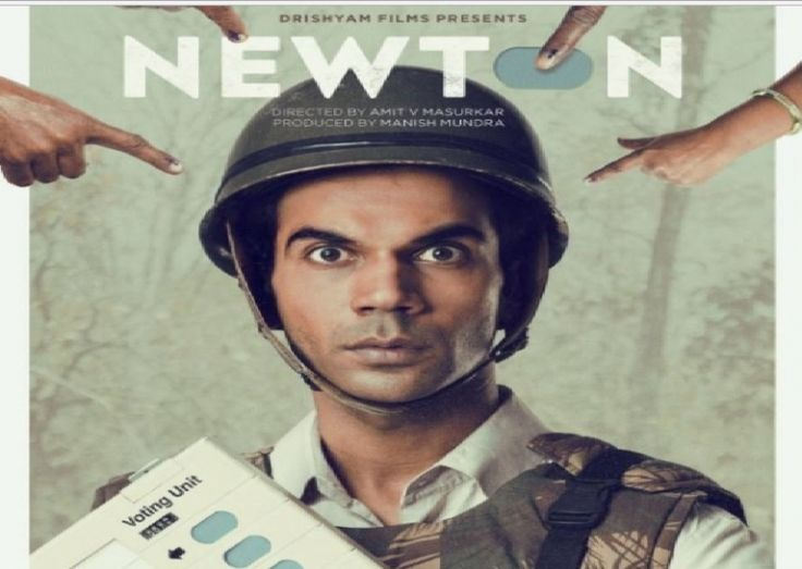 Newton is a political comedy film directed by Amit V Masurkar. The story revolves around a clerk on election duty in a conflict-ridden region of Chhattisgarh. The lead actor, Rajkummar Rao plays Newton, a rookie clerk on election duty in a conflict-ridden jungle of Chhattisgarh, who tries his best to conduct free and fair voting despite the apathy of security forces and the looming fear of an attack by M