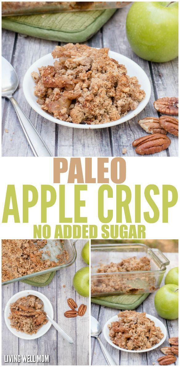 If you're looking for a satisfying healthy dessert, this easy Paleo Apple Crisp has all the deliciousness without the gluten, grains, dairy, or sugar!