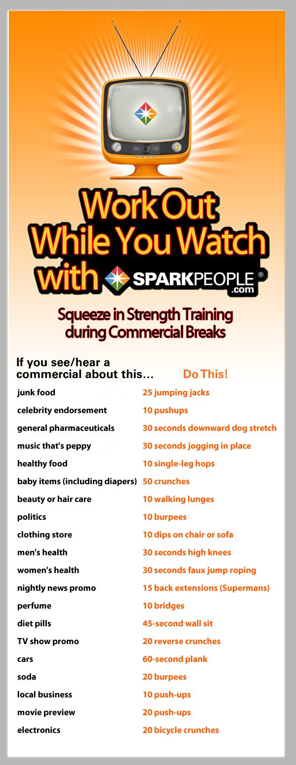 Don't have time to workout? Do a quick workout during the commercial break of your favorite TV show!