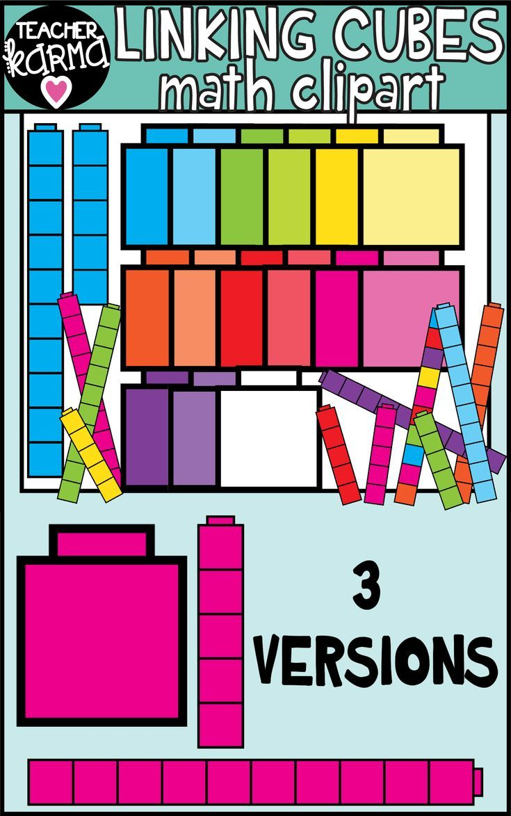 small resolution of place values number sense hey teachers linking cubes clipart is perfect for creating math resources for your classroom or