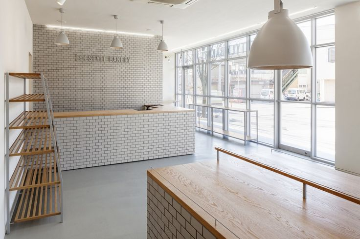 Style Bakery / SNARK