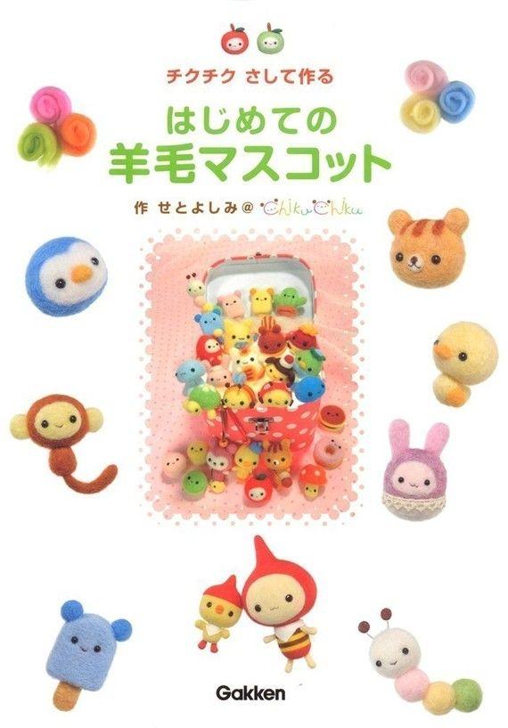 Master Collection Chiku Chiku 01 - Filz-wolle-Puppe-schrittweise - Japanisches Handwerk Buch