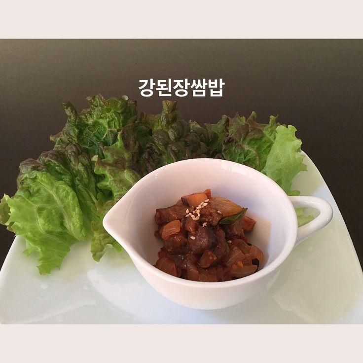 【 강된장쌈밥 】 ガンデンジャンサムバプ 3月は韓国料理in大阪  韓国の調味料 デンジャンと言う味噌を絡めました。 焼肉店に行くと出てくる味噌です。  ①牛肉、玉葱、椎茸、葱を小さい角切り ②牛肉の味付け       チャミソル+みりん+ニンニク+胡椒(揉み込む) ③厚手の鍋で牛肉を炒める ④色が変われば玉葱、椎茸、葱を加えて炒める ⑤ダシダを溶かした出汁を加える ⑥デンジャン、コチュジャン(少なめ)を入れて煮詰める ⑦盛り付けて胡麻を振る ⑧サニーレタスに挟んで食べる