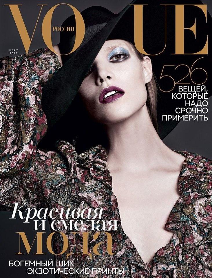 Vogue Rusia, Marzo 2013