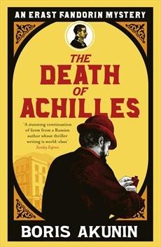 http://en.wikipedia.org/wiki/The_Death_of_Achilles