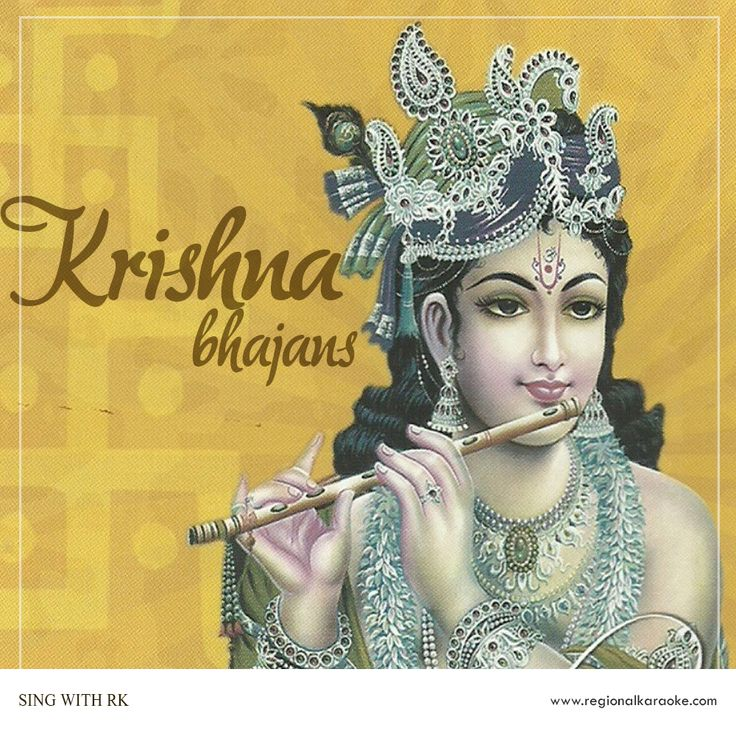 Get the karaoke of the most popular Bhajan of God Krishna available at Regional Karaoke. To know more, visit us at - https://www.regionalkaraoke.com/index.php?search%5Bkeywords%5D=krishna&_a=category  #karaoke #karaokesongs #karaoketrack #krishna #bhajan #krishnabhajan #krishnabhajankaraoke #bhakti  #lordkrishna