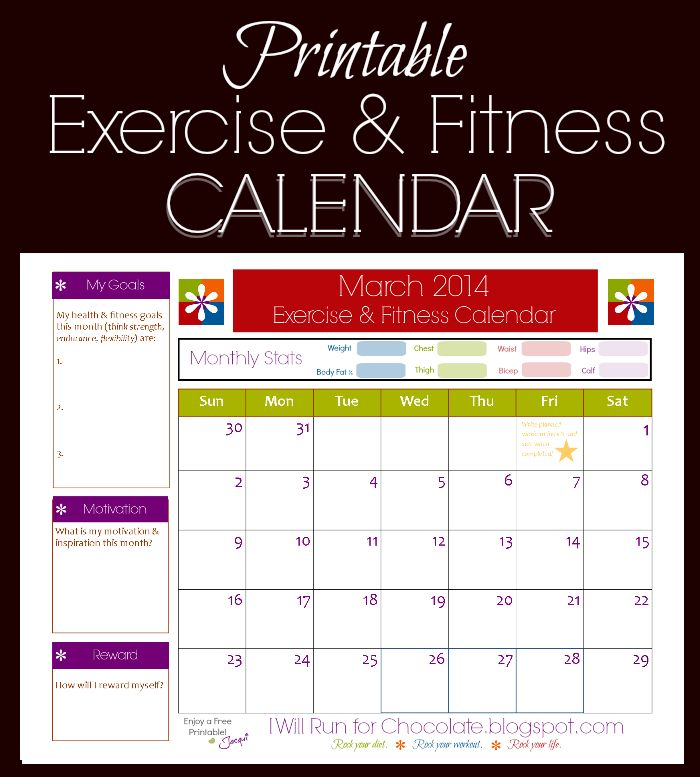 March Printable Fitness & Exercise Calendar - track goals ...