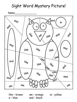 This is a picture of an owl that the students must uncover using the color code key at the bottom of the page. The activity is intended to help younger students recognize basic sight words.  FREE!