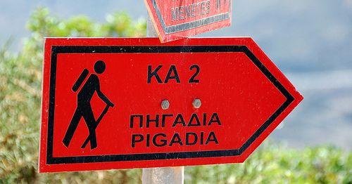More than 155 Hiking paths on Karpathos Island in Greece..