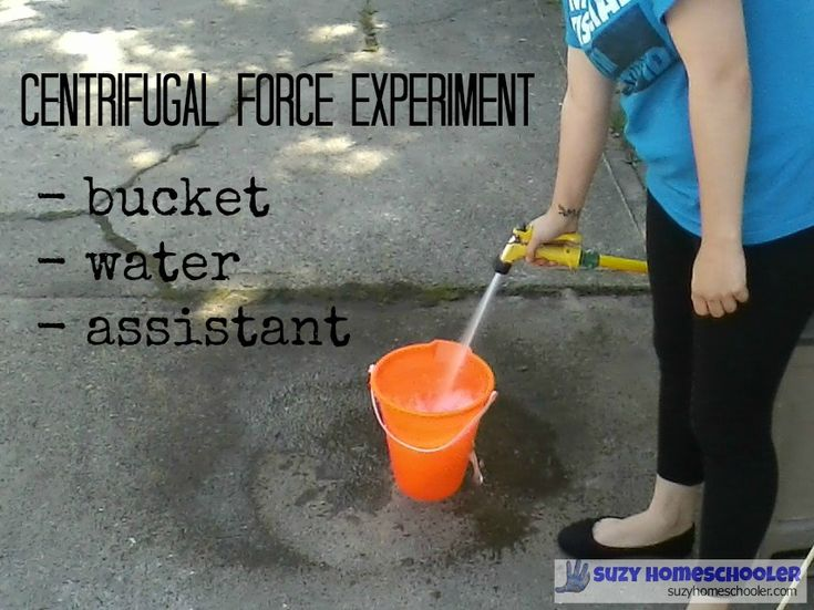 Saturday Science, Centrifugal Force  (1)