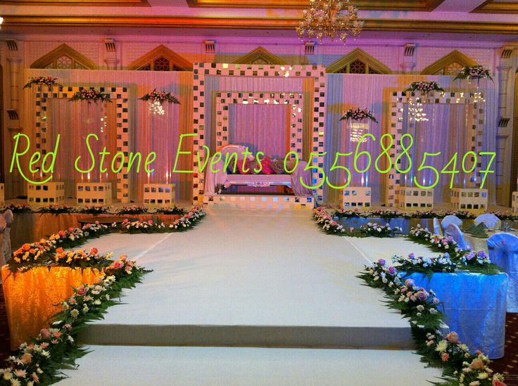 Arabic Wedding Stage Decoration