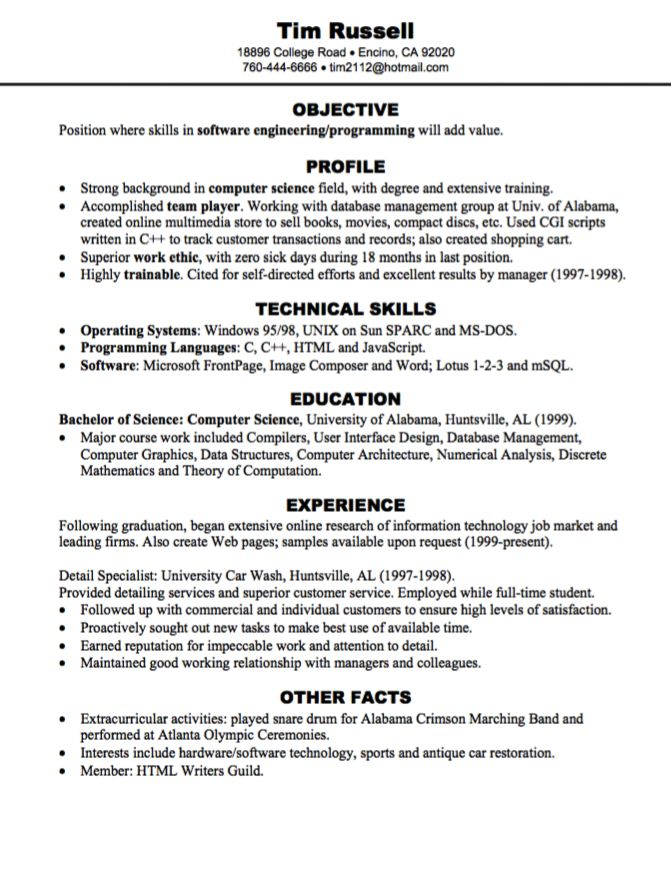 32 best Resume Example images on Pinterest Sample resume, Resume - computer science resumes