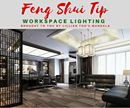 """Feng Shui Tip!!!  Workspace Lighting  Having a bright light shining behind you in the office can lead to disloyalty and betrayal.  This creates unbalanced energy and may even light up the wrong places. Your desk light must never be directed to the back... always keep the front part of your desk (and office) well lit.  If you have ceiling lights they should be directed to the space in front of the desk to create a symbolic """"bright hall"""" and allow the chi to settle and accumulate in front of…"""