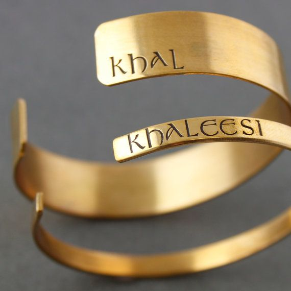 Game of Thrones Bracelet Set - His and Hers - Khal and Khaleesi Cuff Bracelets in Brass - Hand Stamped