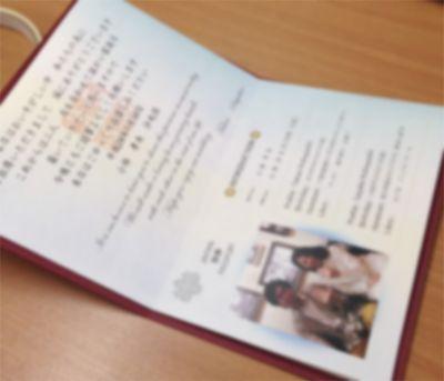 パスポート風の招待状や席次表