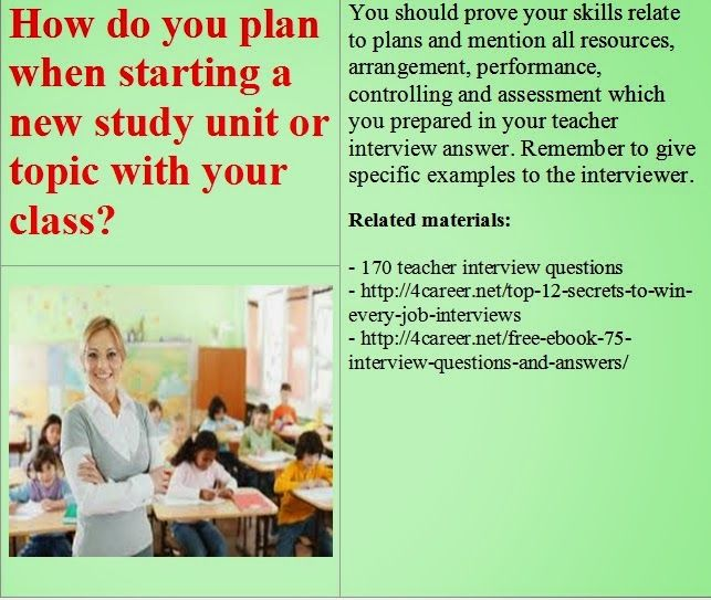 15 best images about special education teacher interview questions ...