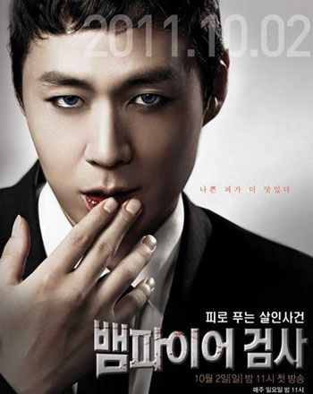 Prosecutor Min Tae Yeon (Yun Jung Hoon) is bitten by somebody and becomes a Vampire. Tae Yeon rejects the life of a vampire and he survives by drinking the blood of dead people and still lives as a righteous prosecutor. Tae Yeon also uses his new founded abilities as a Vampire to prosecute powerful persons normally thought above the law. A mysterious case then occurs and the evidence points to a Vampire as the perpetrator. Tae Yeon now knows that he is not the only Vampire. He also ponders…