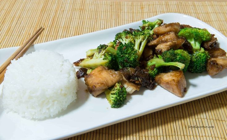 Asian Chicken and Broccoli Blog — Krystle's Corner