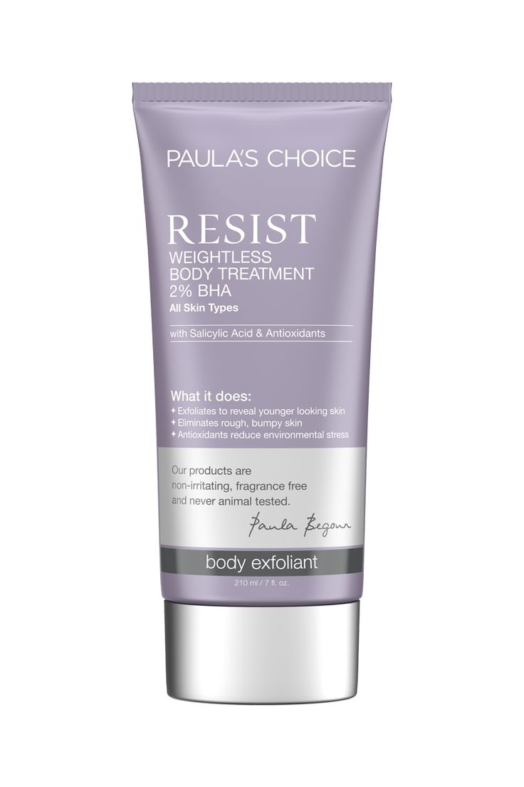 This gentle salicylic acid lotion is the most effective way to treat bumpy skin.